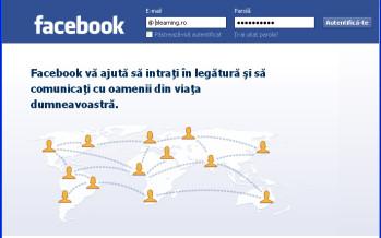 Facebook poate cauza dependenţă. Persoanele cu venituri mici şi un nivel educaţional scăzut sunt mai expuse
